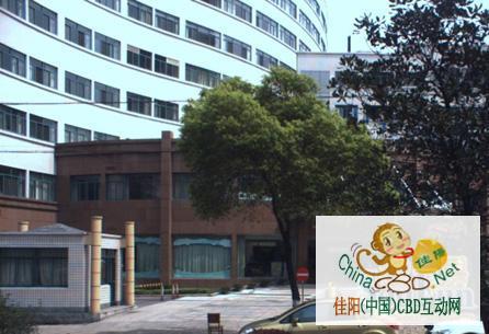 汇丰银行医院:市六医院